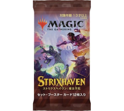 Magic: Strixhaven: School of Mages - Set Booster (Japanese)
