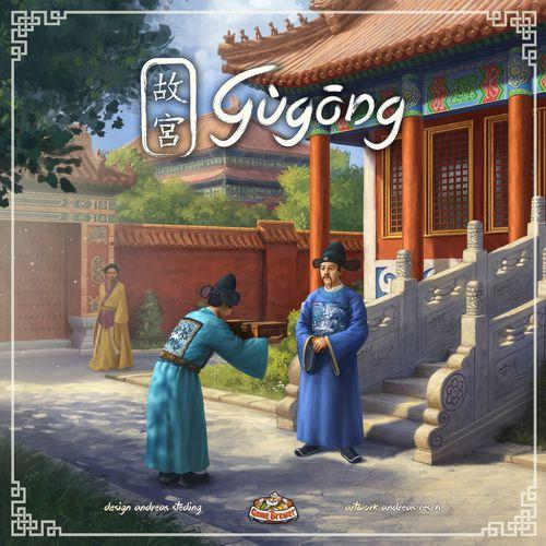 Gùgōng (Forbidden City) - English